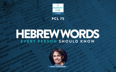 PCL 75: Hebrew Words Every Person Should Know